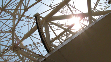 section of satellite communication dish